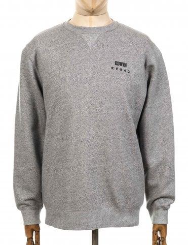 efd9dff749b Edwin Jeans Base Sweatshirt - Grey Heather