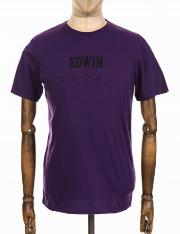 Japan Logo T-shirt - Purple