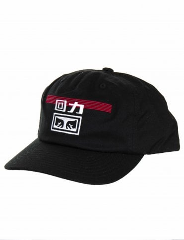 d309285f Obey Clothing x Warrior Hat - Black