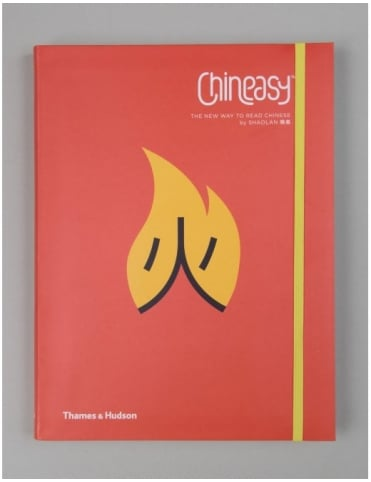 Thames and Hudson Chineasy Book